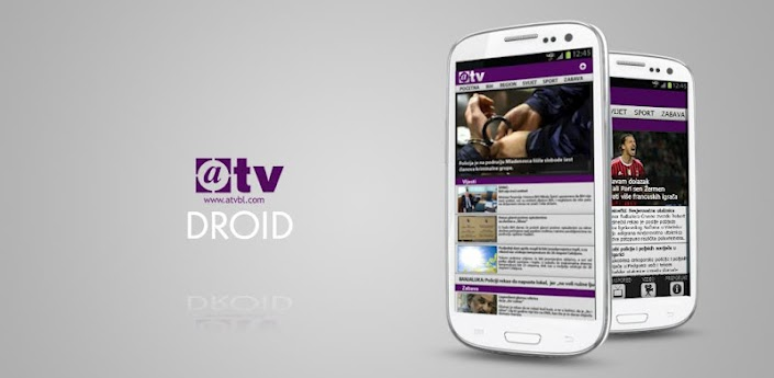 ATV ANDROID